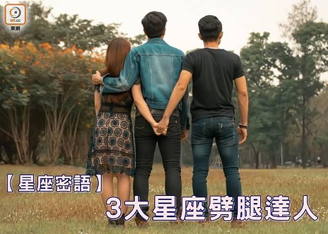 男與女的關係總是如履薄冰,一不小心觸及地雷便粉身碎骨,睇路吧!(設計圖片)