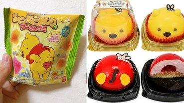 這個粉嫩屁屁太欠咬!日本必買「小熊維尼軟糖」、「米奇蛋糕」不買對不起自己!