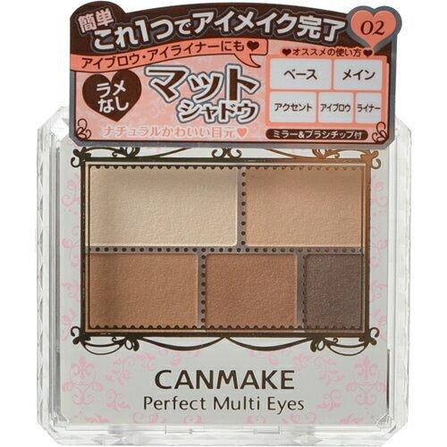 五種深淺不同咖啡色調的霧面眼影盤,可用來畫眉毛與眼線,能簡單畫出自然的漸層效果,創造完美無瑕的眼妝!