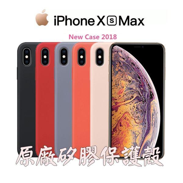 矽膠保護殼由 Apple 專為搭配 iPhone X 而設計即使在進行無線充電時,你也無需取下保護殼