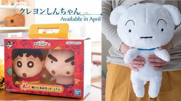 「蠟筆小新一番賞」4月登場!超萌小白變成實體化玩偶,粉絲快來抱緊處理吧~