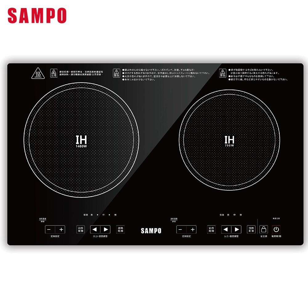 SAMPO聲寶 微電腦雙口IH電磁爐(KM-VA14GM)