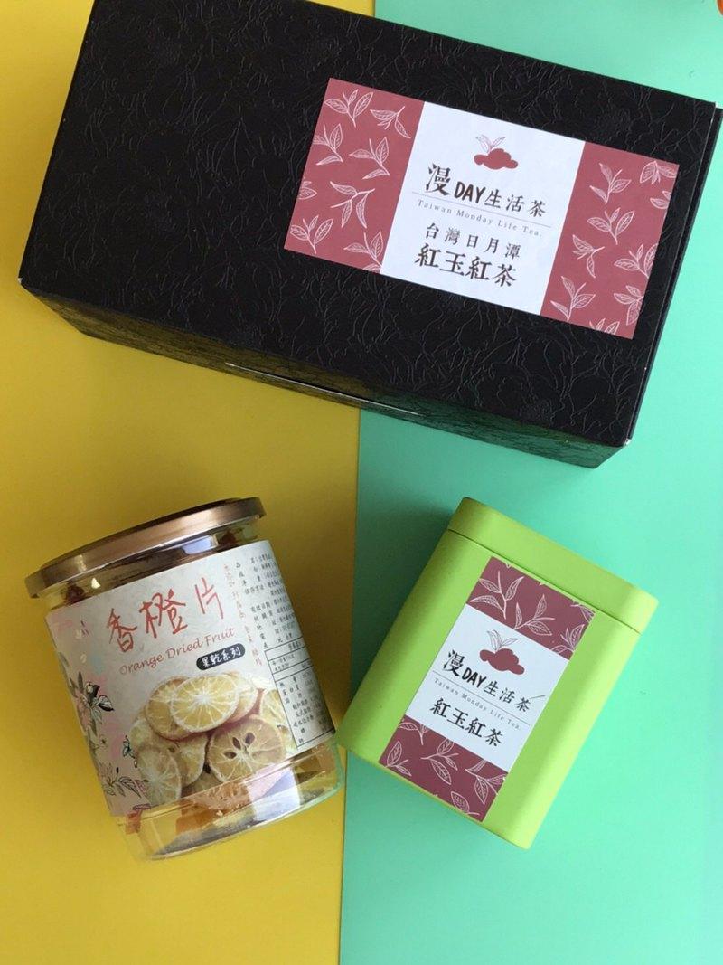 紅玉紅茶茶葉40g*1+茶罐*1+(香蒜/香橙/芭樂乾)選一。