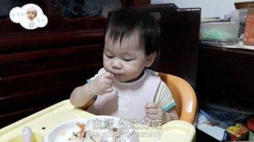 寶寶吃飯超療癒X安寶獅開飯嘍~yummy