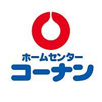 コーナン 鎌倉大船店