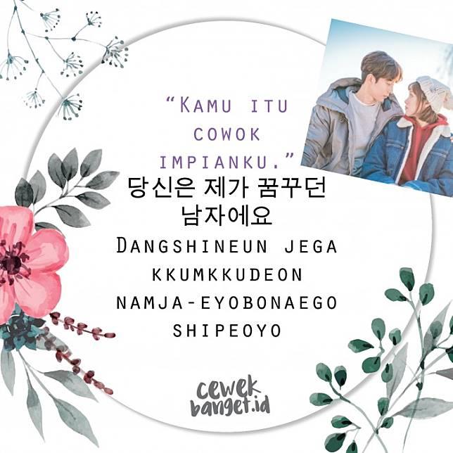 Katakan 11 Ungkapan Cinta Dalam Bahasa Korea Ini Ke Gebetan