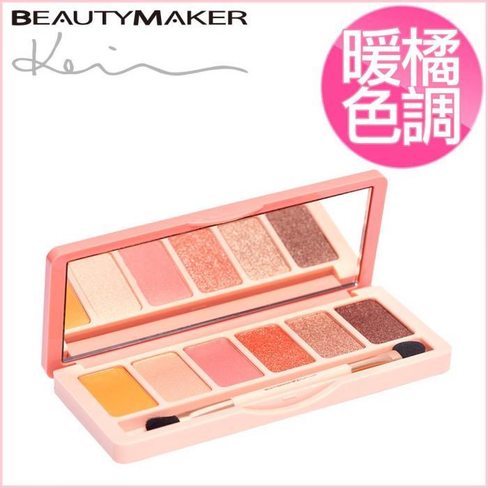 BeautyMaker 緋紅絕色眼影盤