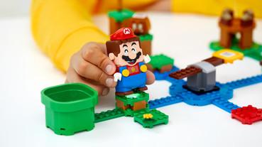 樂高LEGO超級瑪利歐話題新品八月上市 跟瑪利歐一起展開冒險吧!