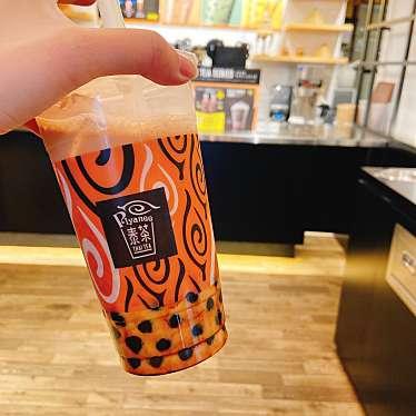 ピヤニ 渋谷店のundefinedに実際訪問訪問したユーザーunknownさんが新しく投稿した新着口コミの写真