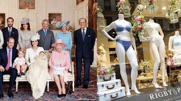 原來凱特王妃穿她們家的內衣,連拚三胎的戰鬥服就是這件~