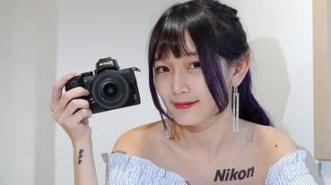 Nikon APS-C 無反微單 Z50 正式登場,單機身售價 26,800 元,要價近 27 萬天價鏡頭同步亮相