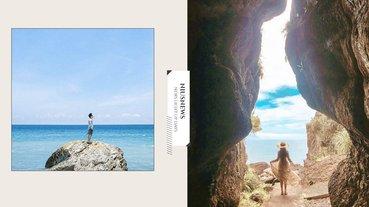 5個東部最佳賞海景點推薦,今年夏天和你一起探索台灣最美海岸線!