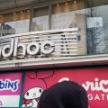 実際訪問したユーザーが直接撮影して投稿した新宿居酒屋隠れ屋個室 隠れ房 新宿店の写真