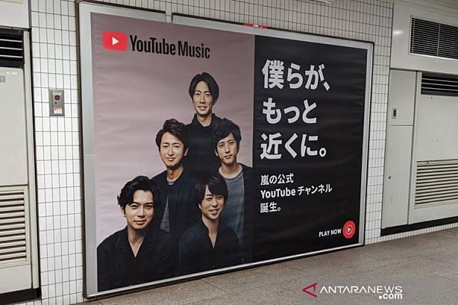 Sebelum ke Jakarta, Arashi akan menyanyi di acara perayaan kaisar