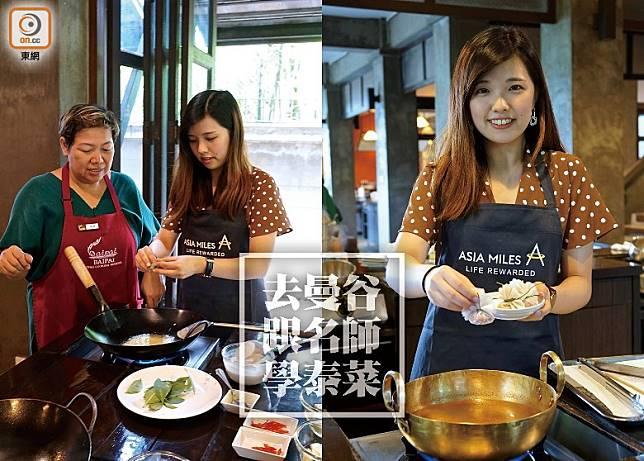 在專人指導烹調下,就算無經驗的朋友也能樂在其中。(單身旅子攝)