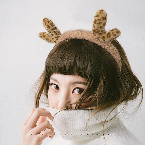 聖誕頭飾 網紅發箍女洗臉簡約頭飾圣誕節鹿角發卡可愛甜美頭箍卡通發飾