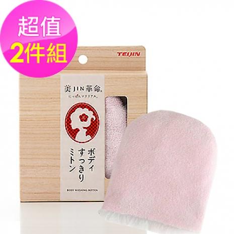 【美JIN革命】美人潔膚清爽指套x2件組