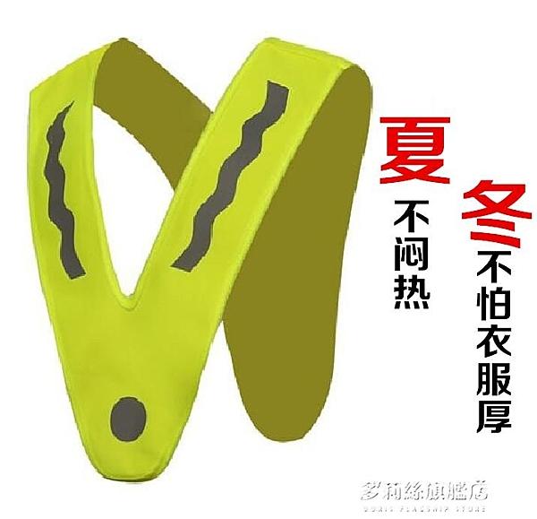 兒童幼兒園小學生套頭背帶安全防護警示反光背心過馬路安全熒光衣