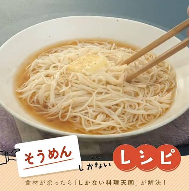 牛油雖然「邪惡」,但加了少少一片的確令拉麵更香濃美味,而這碗味噌拉麵做法超簡單,加叉燒、粟米和紫菜賣相更佳。(互聯網)