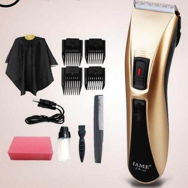 理髮器 電推剪充電式成人兒童家用剃刀小孩剃頭刀光頭飛剪頭機 汪喵百貨
