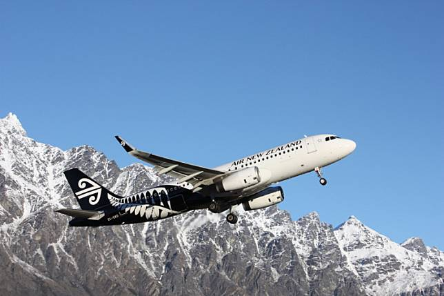 Air New Zealand Ltd has developed a sleeping pod prototype to help passengers cope with near-18 hour flights.