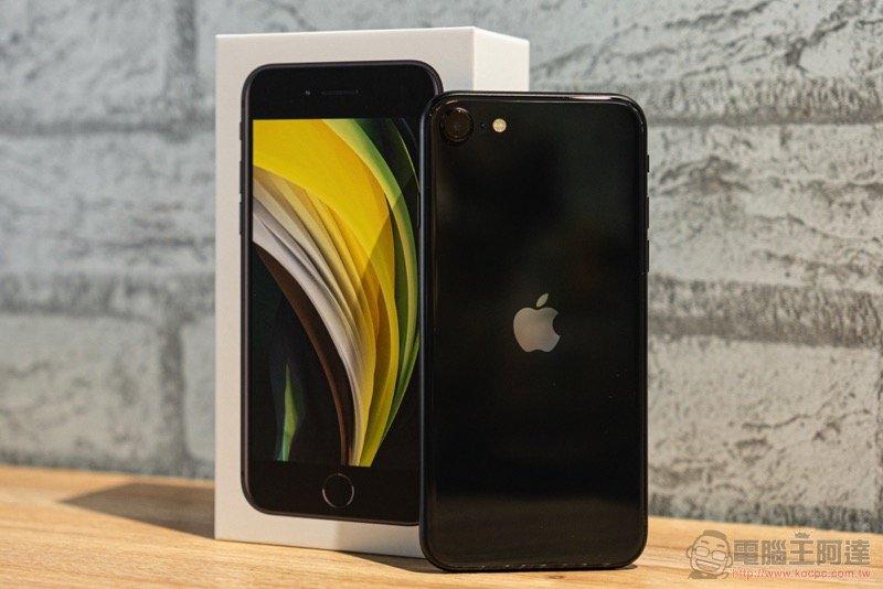 iPhone SE 開箱體驗