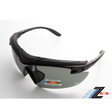 此款採用鏡片中成本最貴的寶麗來強化偏光鏡片生產而成! 最新製程強化技術,提升視野度、深淺適中景象超清晰! 不刺眼、抗眩光、抗反射光、抗UV400紫外線等,配戴安全超舒適! 弧型包覆設計貼合臉部,防護效