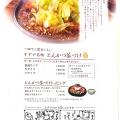 (大) とんかつ茶づけ - すずや 新宿本店,スズヤ シンジュクホンテン(歌舞伎町/天ぷら)のメニュー情報