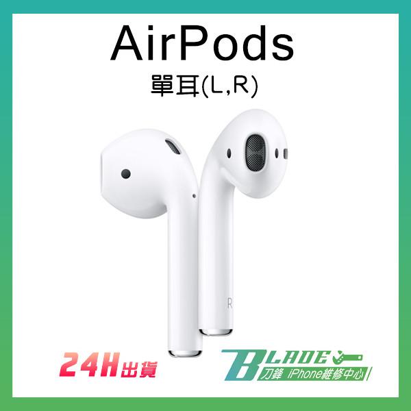 自動連接 ►備有感應器 若從耳朵拿下單顆 音樂會自動暫停 ►若兩顆都從耳朵拿下則會自動停止播放 【產品規格】 充電盒:38公克 充電盒:44.3×21.3×53.5mm 連接: AirPods:藍牙