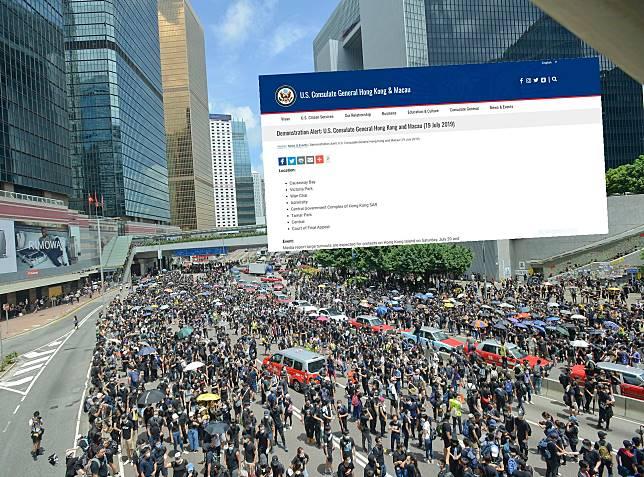 美國駐港澳總領事館再度發出「示威警示」。資料圖片/美國駐港澳總領事館網頁截圖