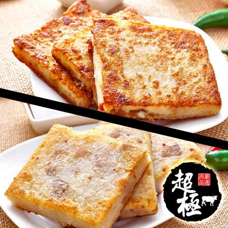 ●方便料理簡單上桌 ●香Q可口~煎煮炒炸都美味 ●百分百蘿蔔絲 ●香醇芋頭塊