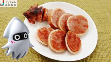 「魷魚飯」就聽得多 「魷魚香腸」你又食過未?