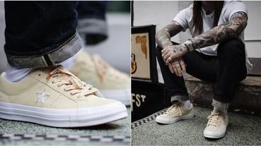 重磅出擊!Converse 攜手倫敦名所 Footpatrol 打造全新 One Star 鞋款