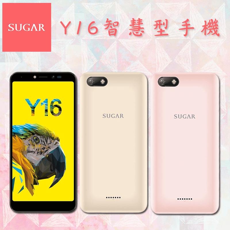 SUGAR Y16智慧型手機,小機身+5.45吋大螢幕,握感舒適,輕鬆體驗更舒適的「新視界」~ 並且擁有雙4G雙卡雙待,可插記憶卡,可人臉解鎖等多種功能,還可美顏拍照,讓你的美拍hen可以~