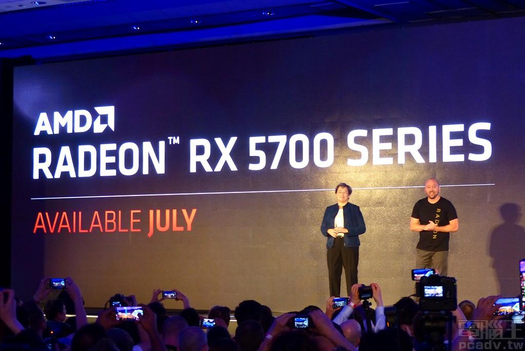 ▲ Radeon RX5700 系列預計將於今年 7 月正式上市。