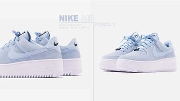 夢幻天空藍!NIKE AIR FORCE 1再推馬卡龍新色「夢幻天空藍」,心機鞋墊超顯腿長!