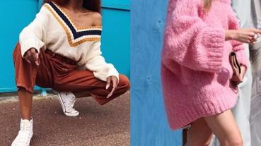 〔窈窕潮女〕視覺減重穿搭首選:Oversize 毛衣!這樣穿好瘦...