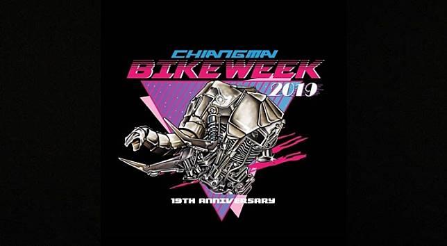 """""""CHIANG MAI BIKE WEEK 2019"""" ปรากฏการณ์รวมพลคน 2 ล้อที่ยิ่งใหญ่ที่สุดในภาคเหนือ!"""