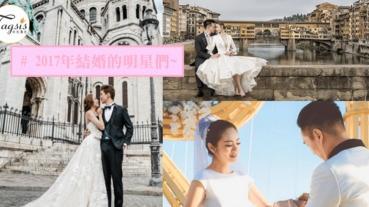 演藝圈2017最強婚照,歐洲永遠是最好拍婚紗照的地方吧~太美了!