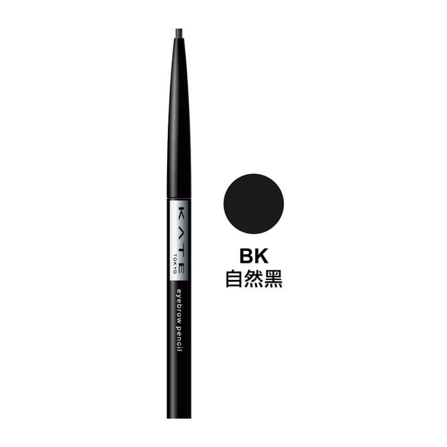 詳細介紹 商品規格 商品簡述 眉尾也能纖細描繪筆觸柔滑的眉筆 品牌 KATE 凱婷 規格 0.07g 原產地 日本 深、寬、高 1x1.9x12.5cm 淨重 8 g 保存環境 室溫 是否可門市/超商