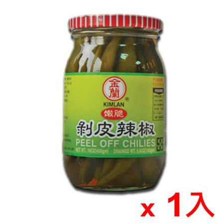 ★獨家上等辣椒素材。 ★配稀飯/白飯/麵的最佳配菜。