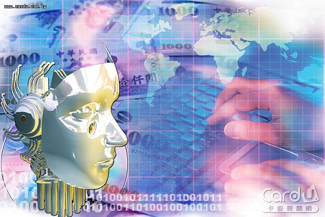 國內有8家投顧或銀行發展「機器人理財」,管理資產總規模7.1億,顯然尚未成氣候(圖/卡優新聞網)
