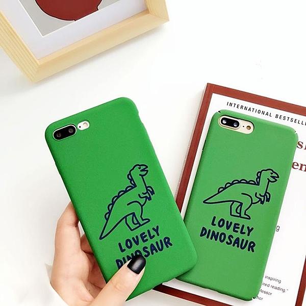 可愛小恐龍ins風小米8se手機殼mix2s磨砂max2情侶6x/5x軟硬殼note3/6plus