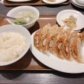 W餃子定食あり - 実際訪問したユーザーが直接撮影して投稿した新宿餃子薄皮餃子専門 渋谷餃子 新宿3丁目店の写真のメニュー情報