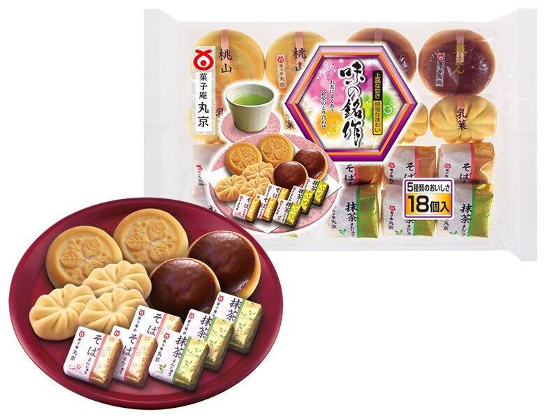 和菓子 最中餅 日式點心 半生果子 日式甜點