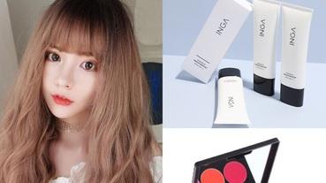 小屈的前身!韓國lalavla必買美妝TOP6,泡菜妞愛用的隱藏好物都在這