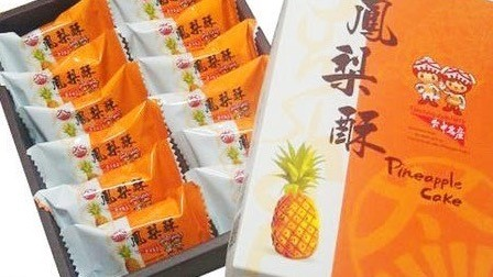 台灣不是只有太陽餅!網路票選台灣十大必買超人氣必買伴手禮!