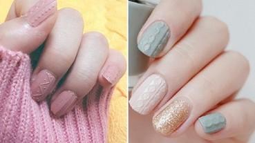快幫自己的指甲穿上毛衣!韓國超熱賣MODI NAIL推出「針織」指甲貼紙~