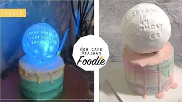 手捧星球蛋糕實太霸氣!台灣蛋糕師設計藝術品,吃完還可以當裝飾咧~