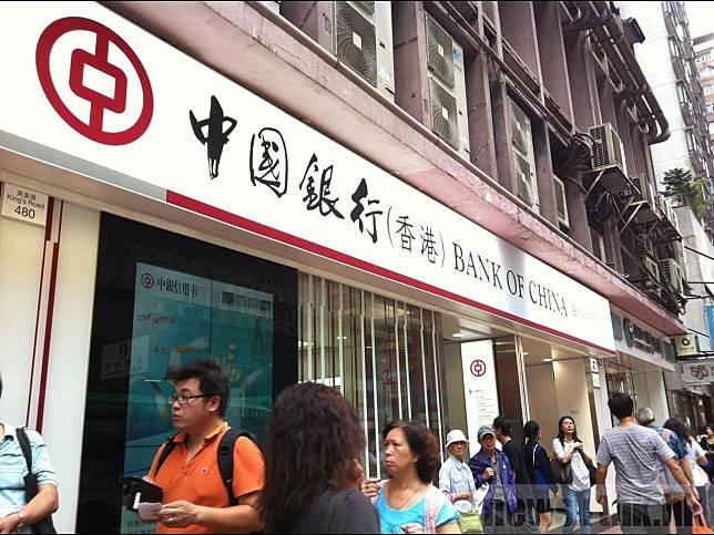 中銀香港稱,已陸續推出數碼化帳戶開立及交易功能,進一步擴闊無低結餘要求的户口服務。(港台圖片)